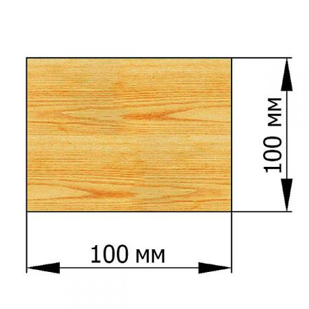 Брус 100*100 строганый сухой