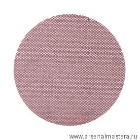 Шлифовальный материал на сетчатой синтетической основе Mirka ABRANET ACE 150мм Р100, в упаковке 50 шт