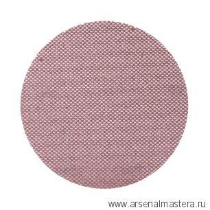 Тестовый набор 5 шт. Шлифовальный материал на сетчатой синтетической основе Mirka ABRANET ACE 150мм Р100