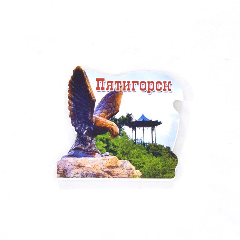 """Сувенирный пластиковый магнит """"Пятигорск. Орел с беседкой"""""""