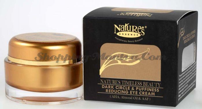 Крем для уменьшение тёмных кругов и отёчности глаз / Nature's Essence Under Eye Cream