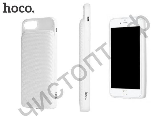 Моб. заряд. устрой. HOCO для APPLE iPhone 6/6S Plus (5.5) BW2, 3000mAh, пластик, резина, чехол, 1A, цвет: белый Power Bank Распродажа !!!