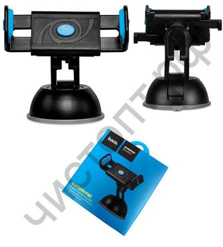 Держатель для мобил. устр. HOCO, CPH17, для смартфона, пластик, на присоске, на шарнире, цвет: чёрный, с голубой вставкой
