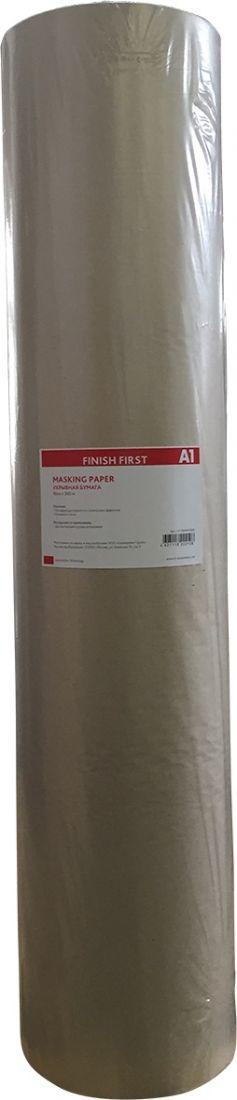 A1 MASKING PAPER укрывная бумага, 840мм. х 300м.