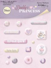 """Набор эпоксидных наклеек 16шт от Scrapmir """"Daddy's Princess"""""""