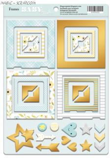 """Рамки из чипборда с фольгированием (золото) для скрапбукинга 30шт """"Smile Baby """""""