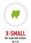 X-Small (до 4кг)