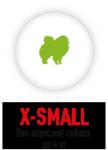 X-Small (до 4кг)