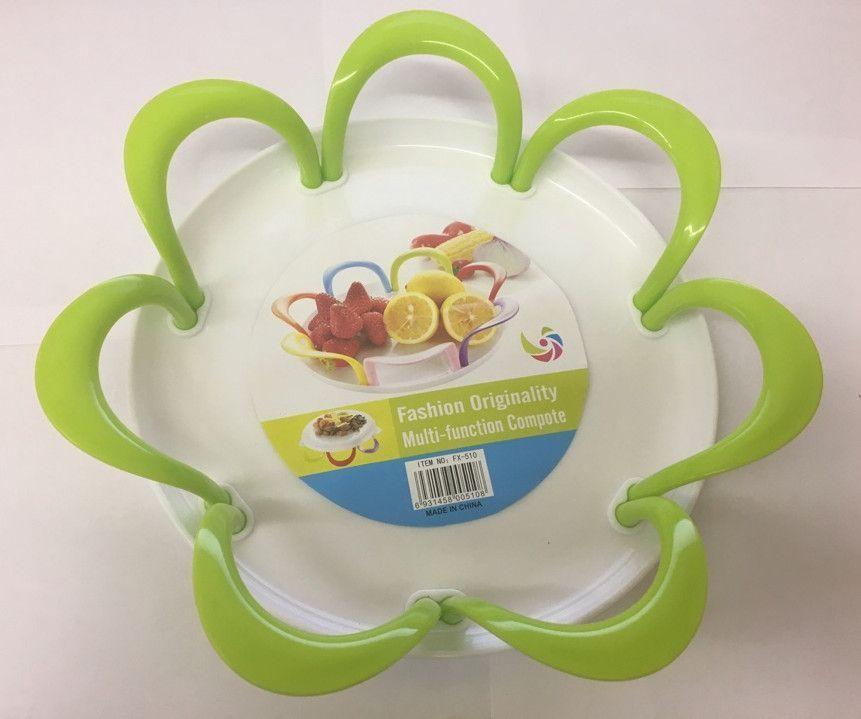 Оригинальная тарелка для фруктов с ручками-лепестками