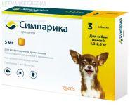 Симпарика 5 Жевательная таблетка для собак 1,3-2,5кг (3шт)