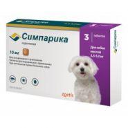 Симпарика 10 Жевательная таблетка для собак 2,5-5кг (3 шт.)