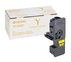 Тонер-картридж Kyocera TK-5220Y желтый