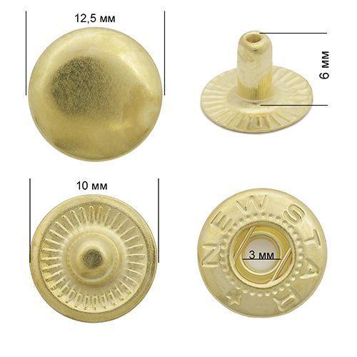 Кнопка №54 цвет.золото 12,5мм сталь NewStar