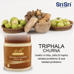Трифала Чурна 80 г, Шри Шри , Triphala Churna, 80 g, Sri Sri Ayurveda