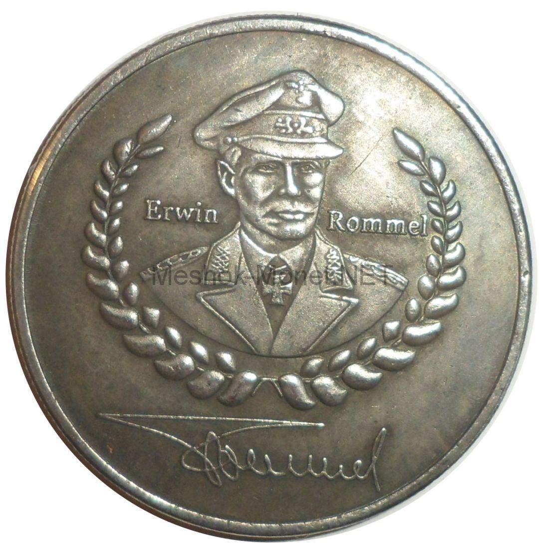 Копия медали Эрвин Роммель 1891 - 1944 гг.