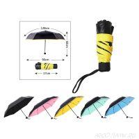 Карманный зонтик Mini Pocket Umbrella