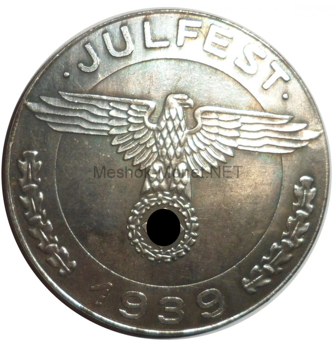 Копия Памятная медаль 1939 года 3 рейх Австрийские земли Инстербург