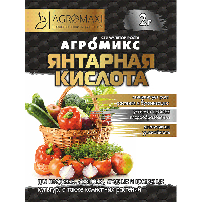 "Агромикс ""Янтарная кислота"" (2 г) от Agromaxi"