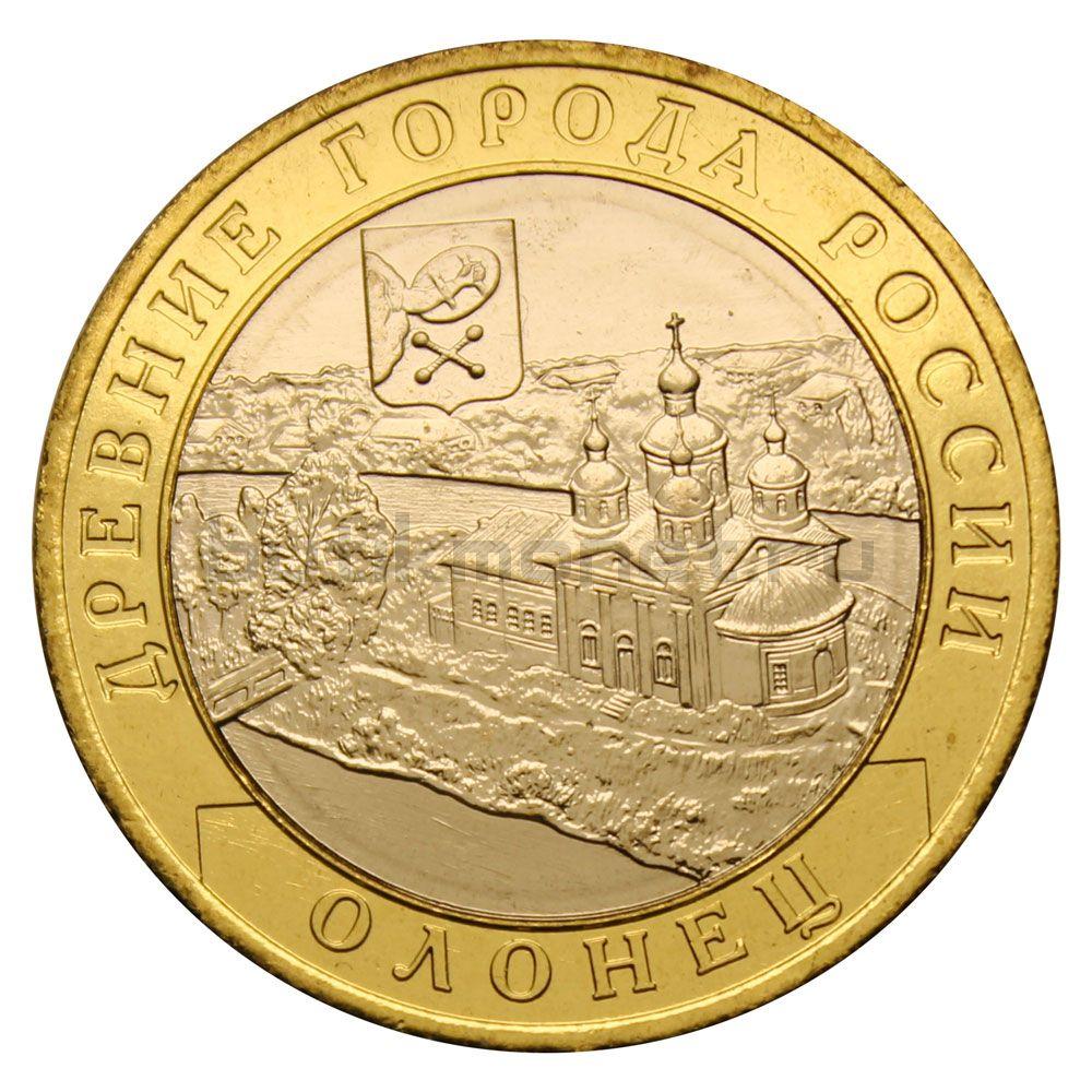 10 рублей 2017 ММД Олонец (Древние города России) UNC
