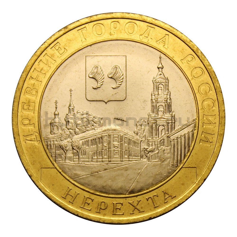 10 рублей 2014 СПМД Нерехта (Древние города России) UNC