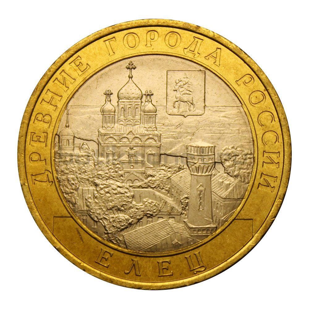 10 рублей 2011 СПМД Елец (Древние города России) UNC