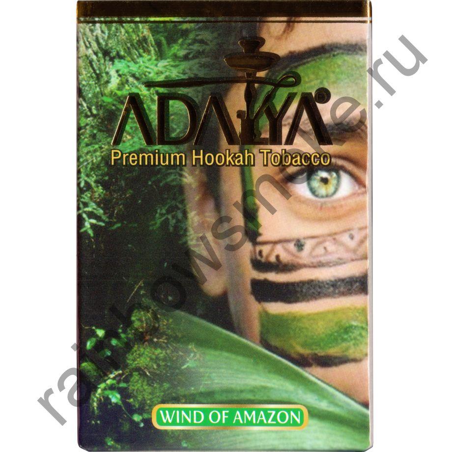 Adalya 50 гр - Wind of Amazon (Ветер Амазонии)