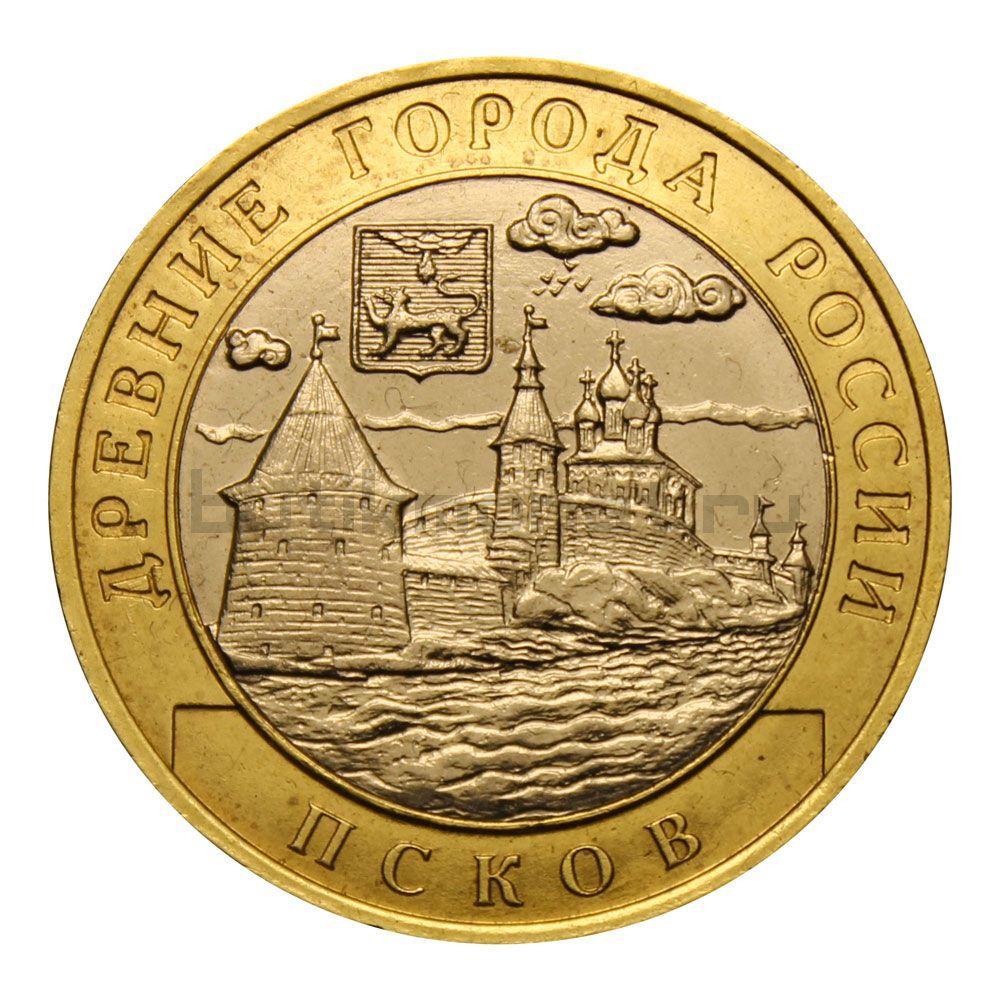 10 рублей 2003 СПМД Псков (Древние города России)