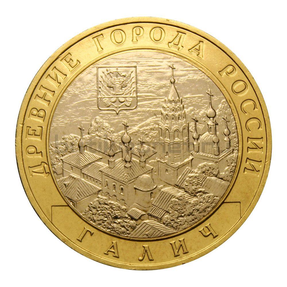 10 рублей 2009 ММД Галич (Древние города России)