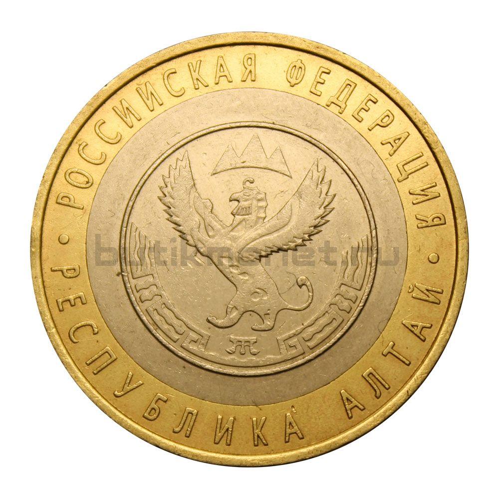 10 рублей 2006 СПМД Республика Алтай (Российская Федерация)