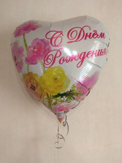 С Днём Рождения Акварель шар фольгированный сердце с гелием