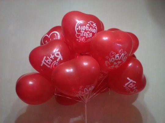 Красное сердце с рисунком латексные шары с гелием