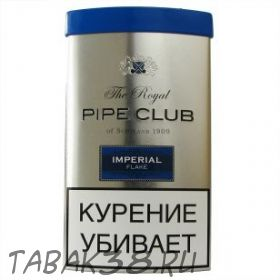 Табак THE ROYAL PIPE CLUB Imperial