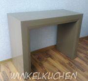 Стол консоль-трансформер  B2307 кофе лак глянец
