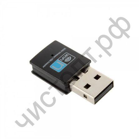 Адаптер WiFi в USB-порт OT-PCK03 (310) (300Mbps)
