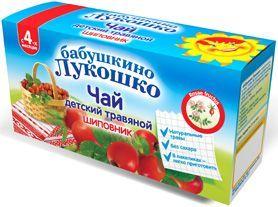 Бабушкино лукошко чай Шиповник с витаминами с 4 мес.1 г х 20 пак.