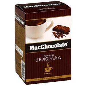 Горячий шоколад MacChocolate 10пак*20гр