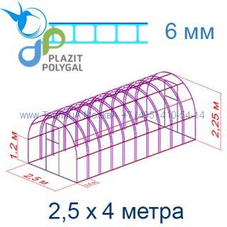 Теплица Богатырь Цинк 2,5 х 4 с поликарбонатом 6 мм Актуаль BIO