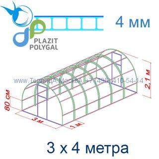 Теплица Кремлевская Премиум 3 х 4 с поликарбонатом 4 мм Polygal