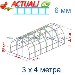 Теплица Кремлевская Премиум 3 х 4 с поликарбонатом 6 мм Актуаль BIO