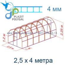 Теплица Кремлевская Цинк 2,5 х 4 с поликарбонатом 4 мм Polygal