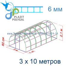 Теплица Кремлевская Цинк 3 х 10 с поликарбонатом 6 мм Polygal