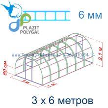 Теплица Кремлевская Цинк 3 х 6 с поликарбонатом 6 мм Polygal
