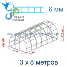 Теплица Кремлевская Цинк 3 х 8 с поликарбонатом 6 мм Polygal
