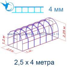 Теплица Богатырь Премиум 2,5 х 4 с поликарбонатом 4 мм Polygal