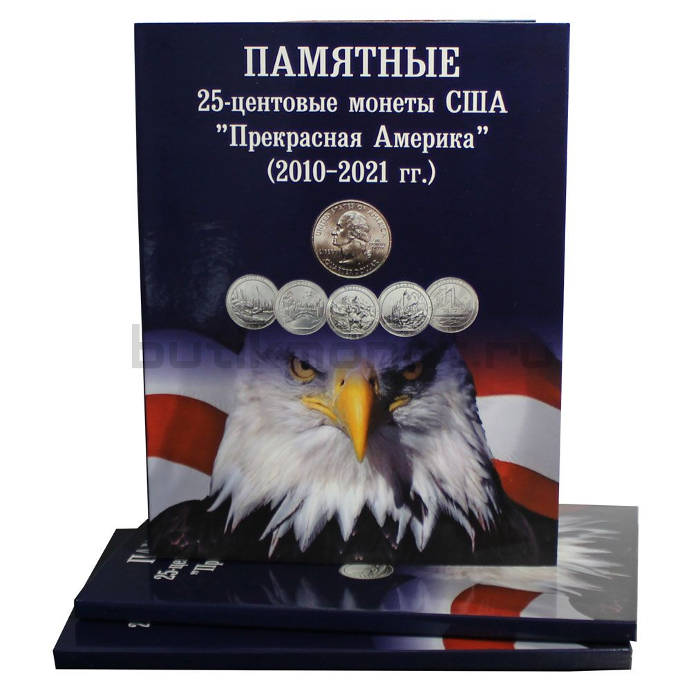 """Альбом-планшет для монет США """"Прекрасная Америка"""""""