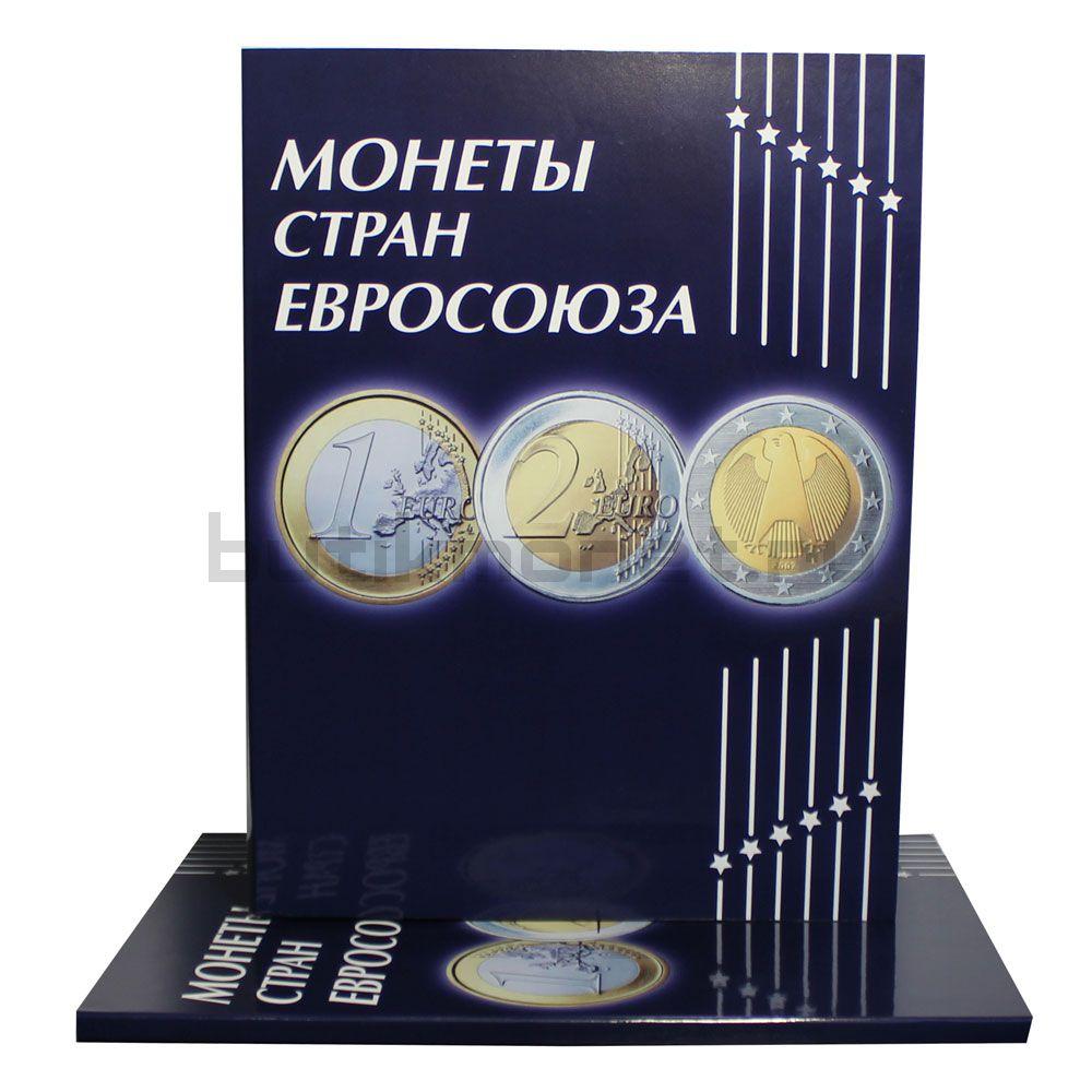 Альбомы-планшеты для регулярных монет ЕВРО