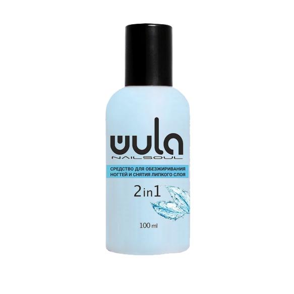 WULA nailsoul Средство для обезжиривания ногтей и снятия липкого слоя 2-в-1, 100 мл