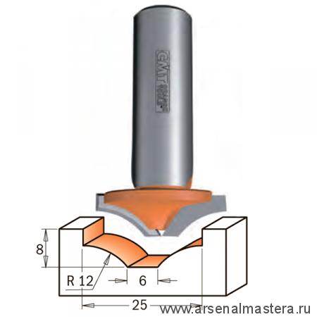 CMT 970.101.11 Фреза филеночная S8 D25x8