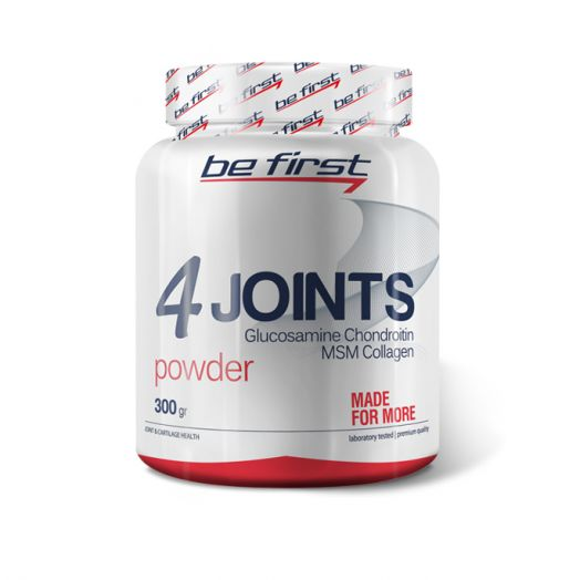 Be First - 4 JOINTS