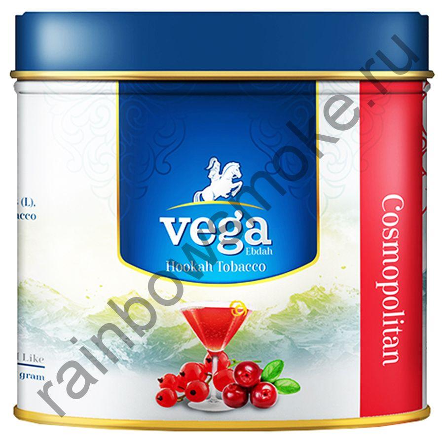 Vega 100 гр - Cosmopolitan (Космополитан)